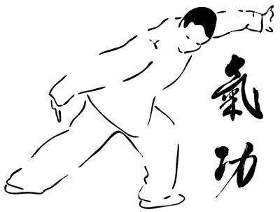 Zen méditation, Qiqong ,Taichi Chuan, et Aikido Dieulefit – Nakaima à Dieulefit - 1